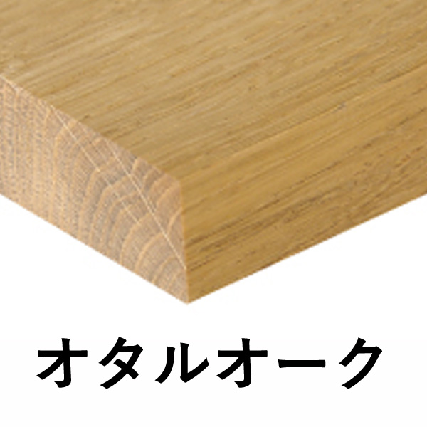 Luu board (oak)