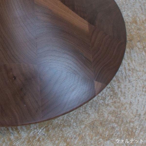 kilta | Floor Lamp (ecru)