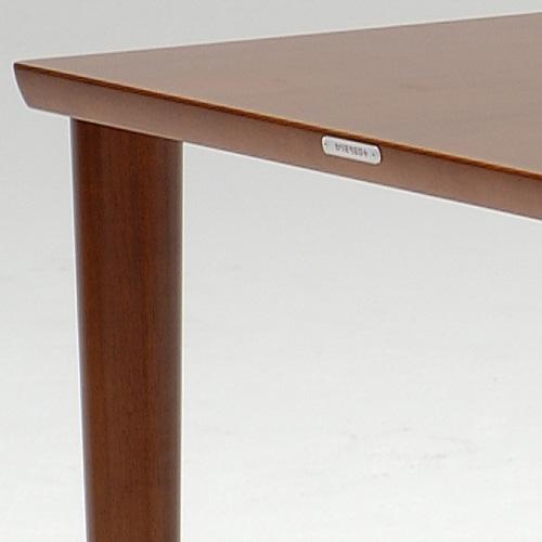 カリモク60+ ダイニングテーブル800 ウォルナット