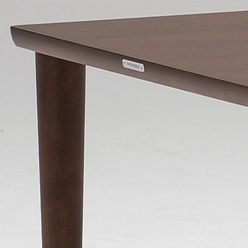 カリモク60+ ダイニングテーブル1300 モカブラウン