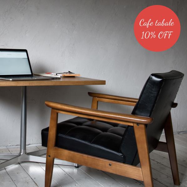 【テーブル10%off】テレワークスタイルセット02 (テレワーク・デスク・リモートワーク・リビング学習) カリモク60 Kチェア1シーター カフェテーブル無垢