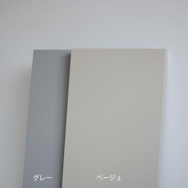 string system BASIC 78×30 (ベージュ/ベージュフレーム)
