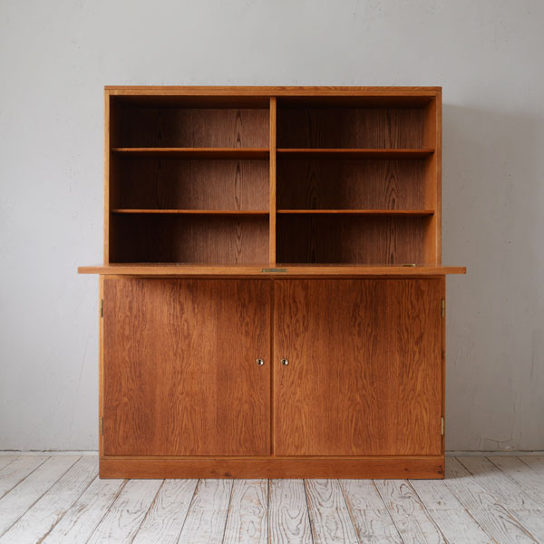 Borge Mogensen Cabinet 809D140