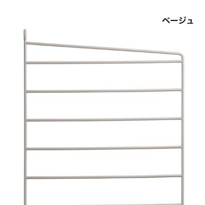 stringシェルフシステム サイドフレーム フロアタイプ115×30 (2枚組)