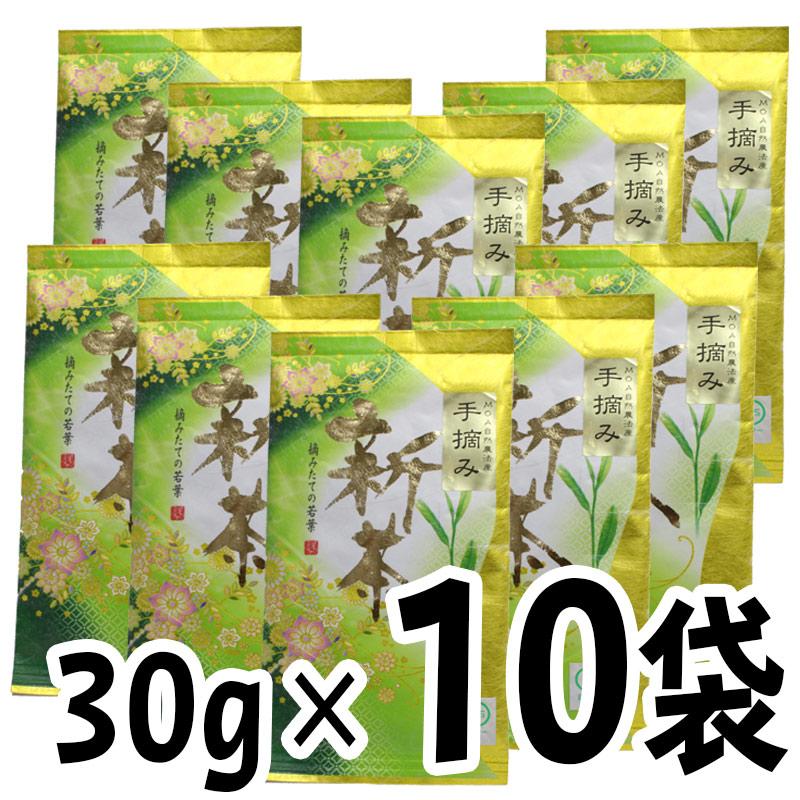 【製茶工場直送】増田さんの手摘み新茶 30g ★静岡製茶工場より直送★ ≪送料込み≫