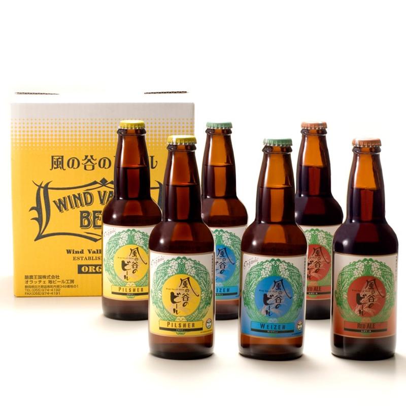 【産地直送】静岡県 酪農王国オラッチェ 風の谷のビール 6本セット ≪送料込み≫
