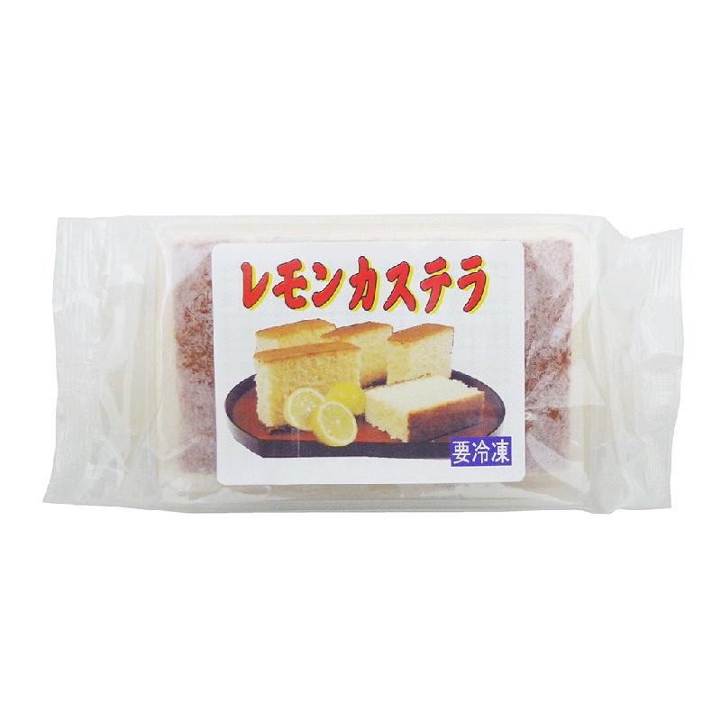 レモンカステラ(スライス) 5切