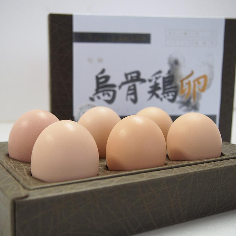 【産地直送】◆毎週・限定5箱◆静岡県産 烏骨鶏のたまご 6玉 ≪送料込み≫