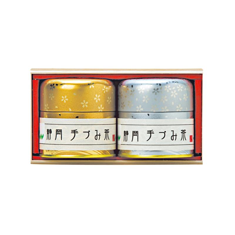【コロナ復興支援・対象商品】静岡県産 増田さんの手づみ茶 ≪送料無料≫