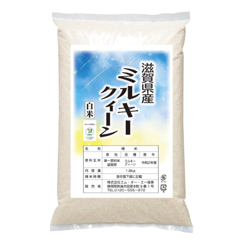 【予約商品】自然米紀行 近江物語 1.8kg(12合)×3種セット ≪送料込み≫