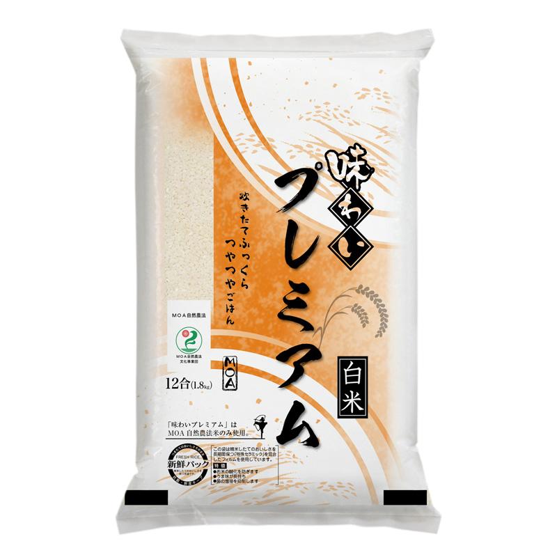 【予約商品】自然米紀行 「新米」味わい物語 1.8kg(12合)×3種セット ≪送料込み≫