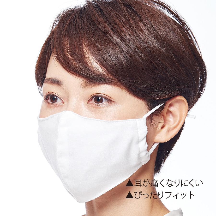マスク 日本 製 ガーゼ 洗えるマスクのおすすめ人気ランキング10選【エコでおしゃれ!】