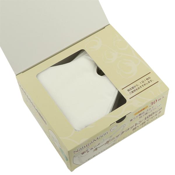 ナチュラムーン オーガニックコットン マスク ふつうサイズ 大容量 30枚入(z/4935137804756)