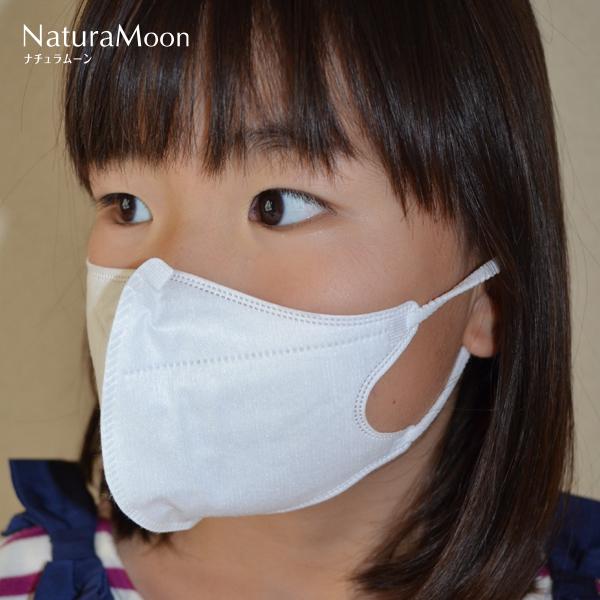 ナチュラムーン オーガニックコットンマスク 小さめサイズ 7枚入(t4/ウィルス対策 風邪対策 花粉対策 日本製/4935137804602)