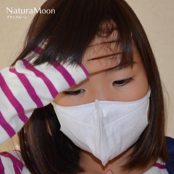 ナチュラムーン オーガニックコットンマスク 小さめサイズ 7枚入(t4/ウィルス対策 風邪対策 花粉対策 日本製 ナチュラルムーン/4935137804602)