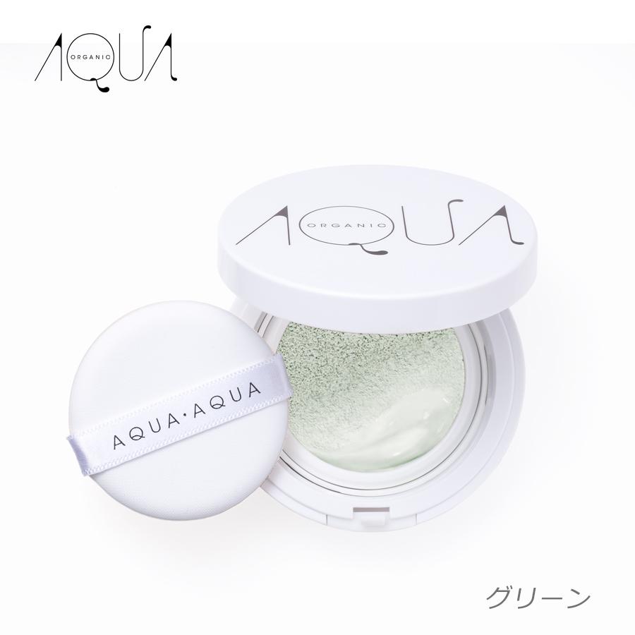 アクア・アクア オーガニック クッションコンパクト カラーベース リフィル SPF13 PA++(e4/AQUA AQUA おこもり美容/アクアアクア)