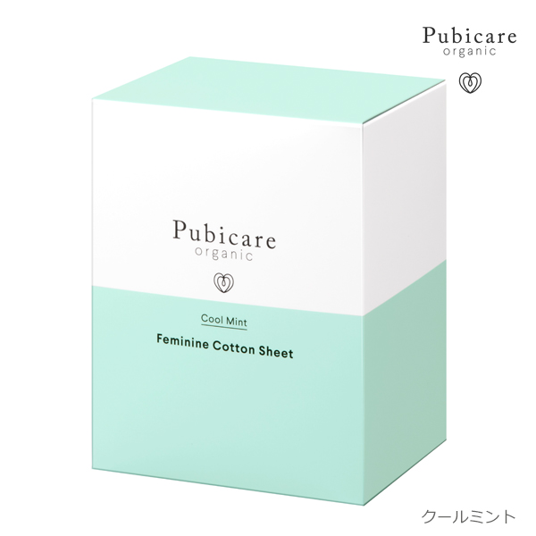 ピュビケア オーガニック フェミニンコットンシート 20枚入り(r1/Pubicare Organic/デリケートゾーン)