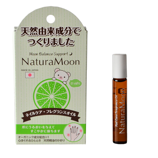 ナチュラムーン ネイルケア・フレグランスオイル 8ml(t3/ネイルオイル フレグランスオイル NaturaMoon ロールオン/香水)