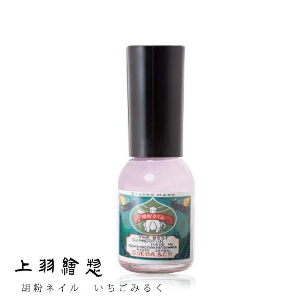 胡粉ネイル いちごみるく(d5/上羽絵惣 マニキュア ネイル ネイルポリッシュ/4571285130998)