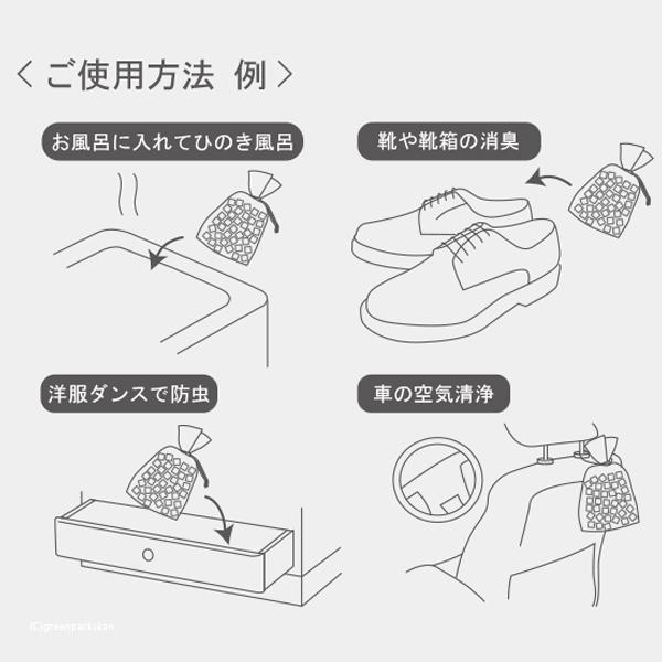 ナチュラムーン ヒノキつぶのサシェ(t3/サシェ NaturaMoon 防虫 消臭/ナチュラルムーン)