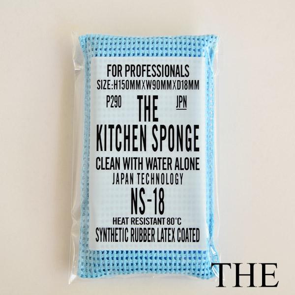 THE キッチン スポンジ(e3 /スポンジ 食器用スポンジ/4547639585592)