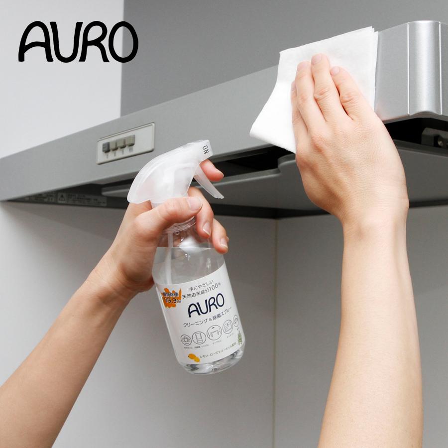 アウロ クリーニング&除菌スプレー 300ml (f3/AURO 除菌 除菌クリーナー ホームクリーニング 掃除/4571169385131)