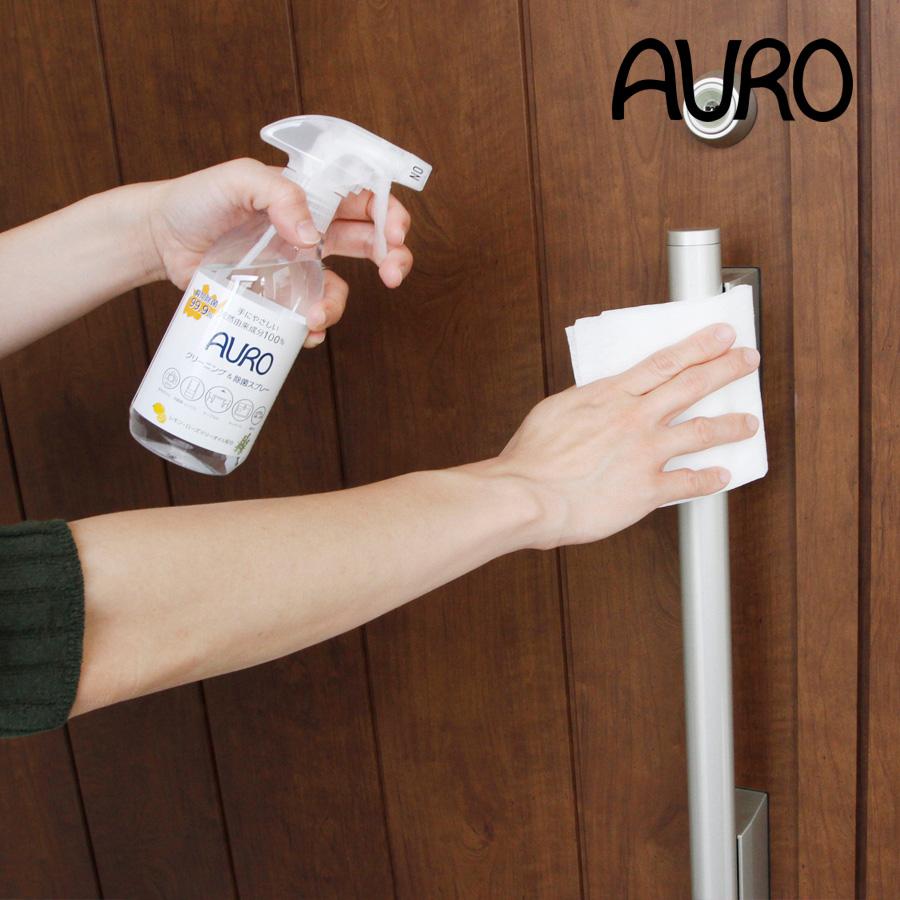 アウロ クリーニング&除菌スプレー 詰替パック 300ml(f3/AURO 除菌 除菌クリーナー ホームクリーニング 掃除/4571169385230)