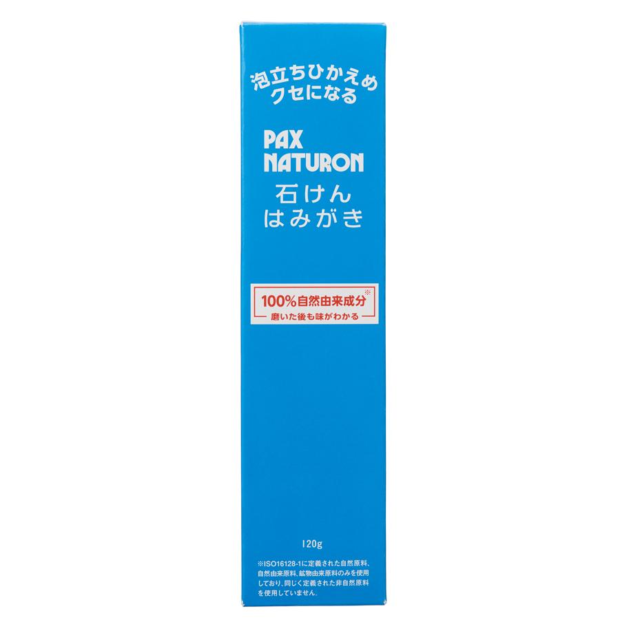 パックスナチュロン 石けんはみがき 120g(h4/ハミガキ 歯磨き はみがき 虫歯 口臭 歯磨き粉/4904735057529)