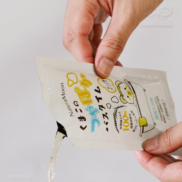 ナチュラムーン 薬用入浴剤 くまこのつやぽかバスタイム 50ml(t4/4935137902315)