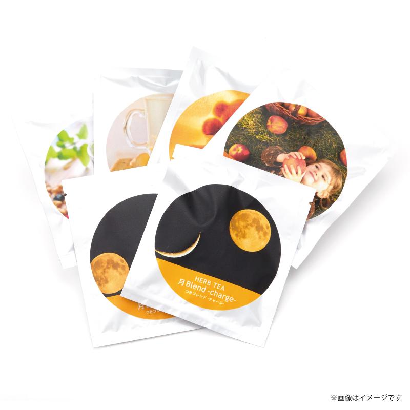 【 SALE 】 温め & リラックス ブレンド7種入りボックスセット