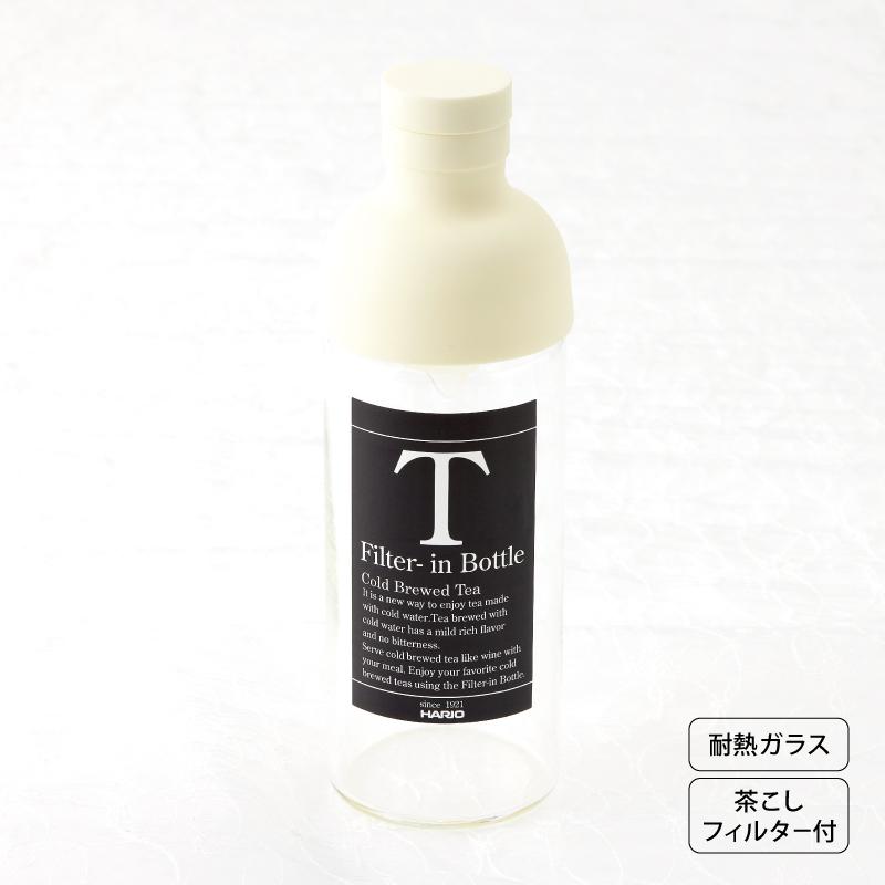 フィルターインボトル 300ml(ホワイト)
