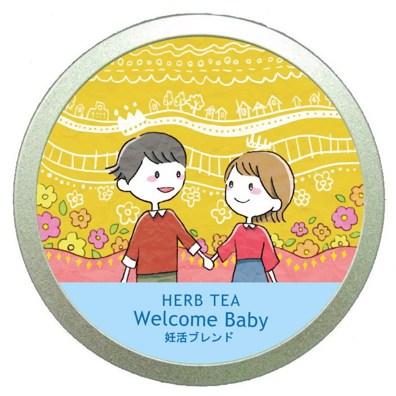 ウェルカムベイビー 妊活ブレンド 缶入りティーパック