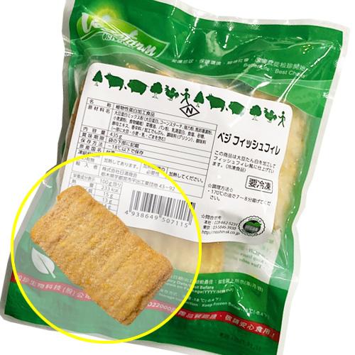 日清商会 ベジフィッシュフィレ (Vegetarian Fish fillet) 435g rt pns 【クール便送料別途】