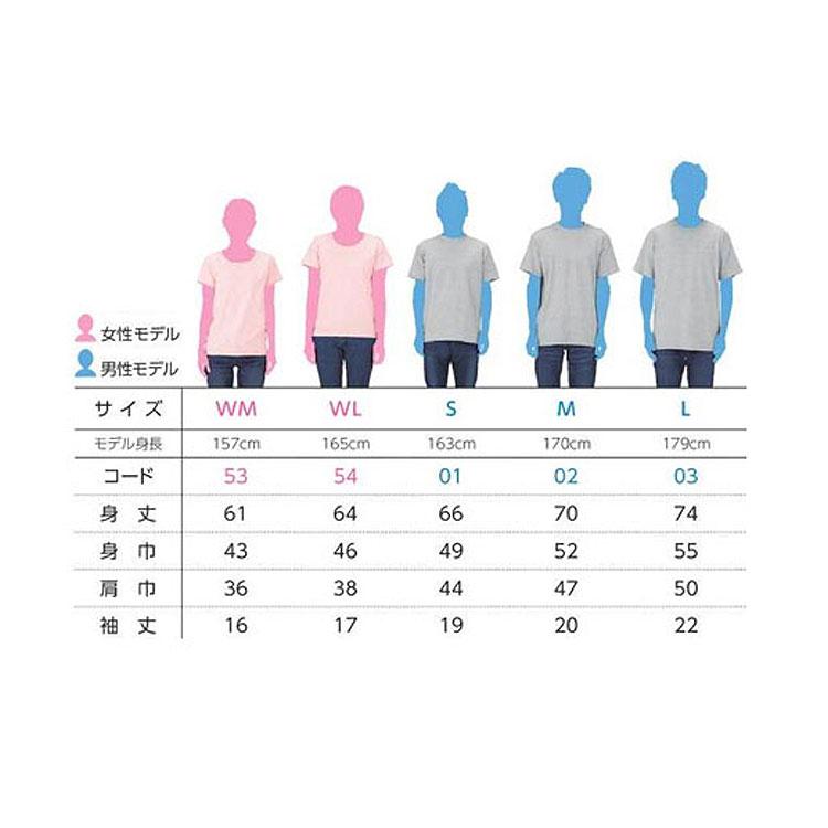 【Green's × ベジ漫画 Natsumi氏 コラボ第二弾】 「ビーガンを選択する理由」VEGANカラーTシャツ( ミディアムブルー ) 送料無料  gc
