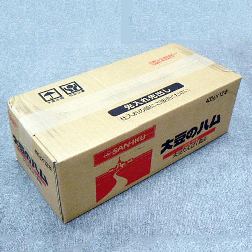 【送料無料】【お買い得12個セット】三育 大豆のハム 400g si jn pns
