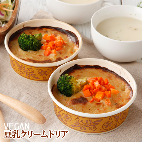 【クール便送料別途】 彩り野菜の豆乳クリームドリア 150g×2個 rt