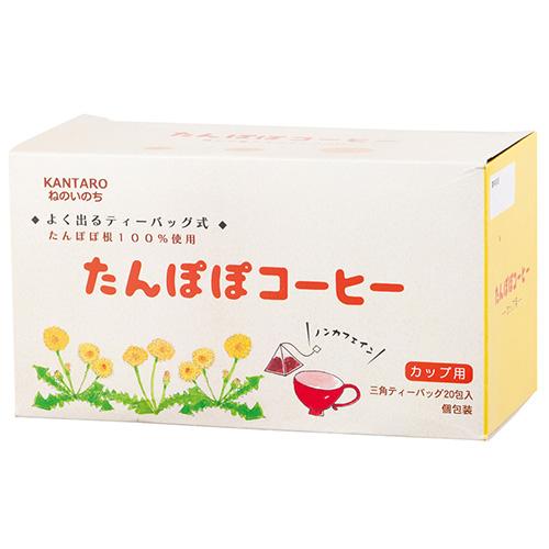 たんぽぽコーヒー(カップ用TB) 40g(2g×20) ow jn