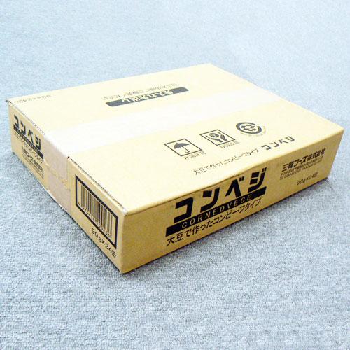 【送料無料】【お買い得24個セット】 三育 コンベジ 90g si jn pns
