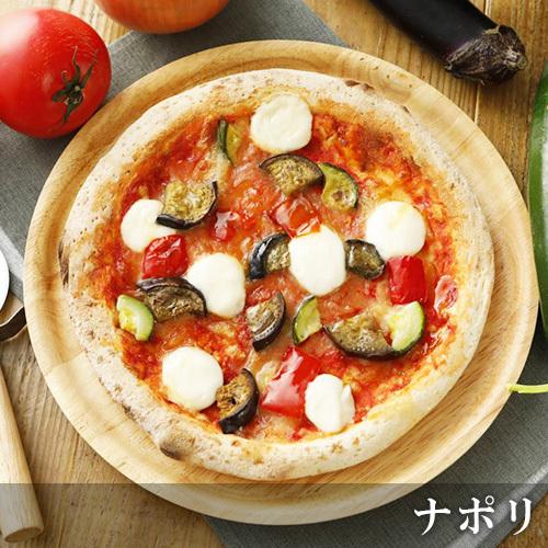 《ヴィーガン対応》植物性ピザ3枚セット 9インチ(約23センチ) 動物性原料不使用 【本州送料無料】【クール便送料別途】 rt pns