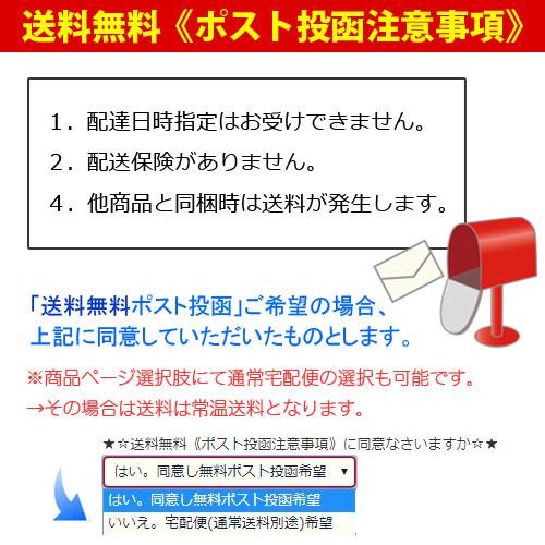 有機天然酵母(ドライイースト) 3g×30 【送料無料】 有機ドライイースト pns st jn