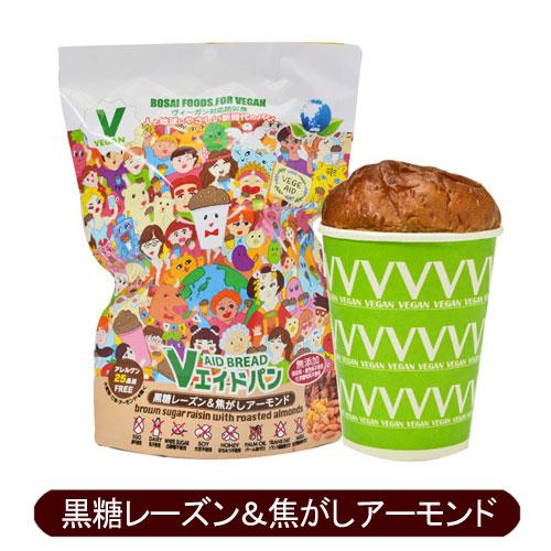 Vエイドパン 黒糖レーズン&焦がしアーモンド 100g 人と地球にやさしい新世代のパン ヴィーガン対応 st jn