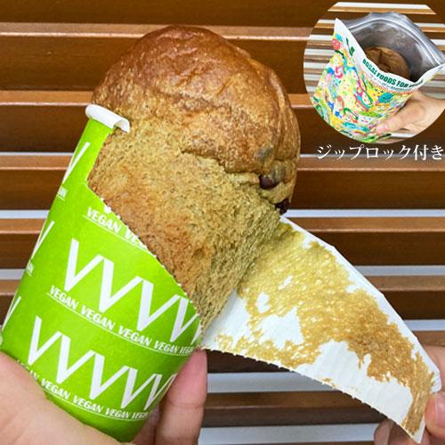 【送料無料】Vエイドパン 楽しい詰め合わせセット (2人分相当) 100g×6個 ヴィーガン対応 st jn