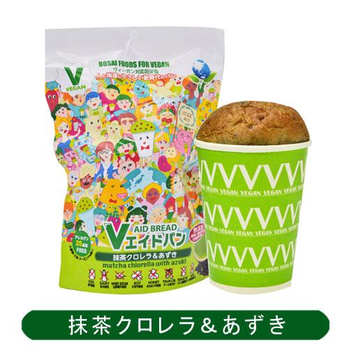 Vエイドパン 抹茶クロレラ&あずき  100g 人と地球にやさしい新世代のパン ヴィーガン対応 st jn