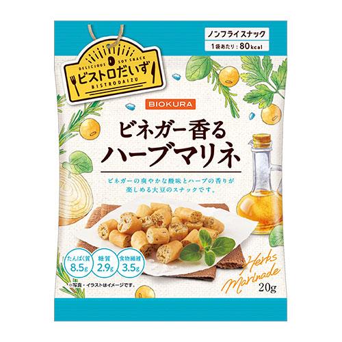 ビオクラ ノンフライ大豆スナック (ビネガー香るハーブマリネ)20g  st jn