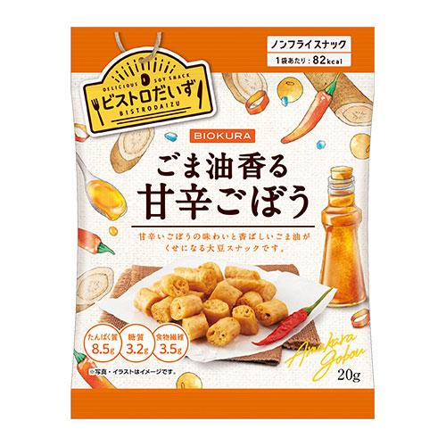 販促セール!【10%OFF】 ビオクラ ノンフライ大豆スナック (ごま油香る甘辛ごぼう)20g  st jn