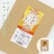 【送料無料】味噌ラーメン・池袋ビーガンラーメン 4食セット 動物性不使用 菜食みそ味 jn pns gc