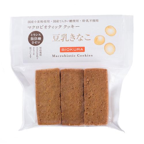 ビオクラ 豆乳きなこ マクロビオティック クッキー 9枚 st jn