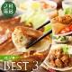 《ヴィーガン対応》Green's 人気Best3 揚げるだけ唐揚げ・春巻・菜食餃子【本州送料無料】 rt pns
