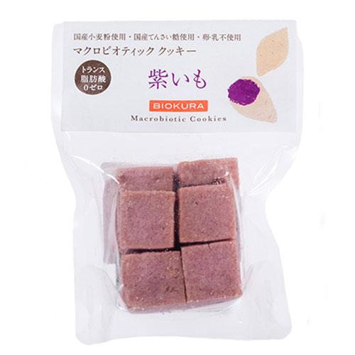 ビオクラ 紫いも マクロビオティック クッキー 14枚 st jn