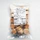 【クール便送料別途】本格点心・菜食シュウマイ 焼売(30g×20個入り) new rt